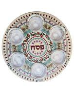 Dorit Judaica:Seder Plate - Laser Cut Multicolour Mandala Pattern-Metal