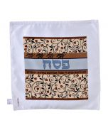Dorit Judaica:Matzah Cover-Pomegranate Design-Pesach & Holachma Anyaa Motif