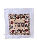 Dorit Judaica:Matzah Cover-Large Pomegranate Design-Matzah Motif