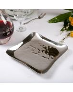 Matzah Tray- Hammered Stainless Steel-Square Beaded
