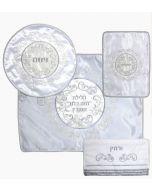 Pesach 4 Pc Set Afikoman And Pillow Covers, With Towel