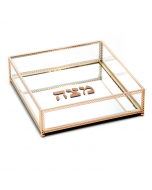 Matzah Holder- Square -Glass with Gold Trim-20x20 cms
