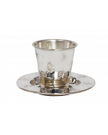 Kiddush Cup and Tray-Silver Plated-Small