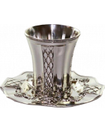Kiddush Cup and Tray-Silver Plated -Xp Scalloped Design