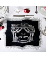 Art Judaica: Challah Cover - Blue and Silver Embroidered Velvet - Vilna Gate