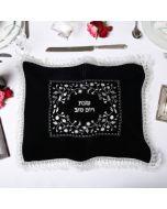 Art Judaica: Challah Cover - Velvet-Floral Design
