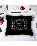 Art Judaica: Challah Cover - Velvet-Ornate Design