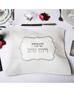 Art Judaica:Challah Cover-Embossed Faux Leather-Cream