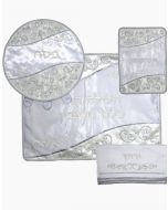 Pesach 4 Pc Set- Gold and Silver-Pillow, Pesach & Afikoman Covers With Towel