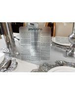 Feldart: Birchat Hamazon Set-Acrylic-Frosted Silver Glitter, 10 Pack in Clear Box