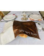 Feldart: Challah Cover -Faux Leather-Bronze/White